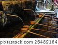 Kisui shrine's water shop 26489164