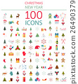 Christmas, New Year holidays icon big set 26490379