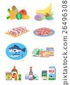 食品 原料 食材 26496308