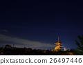 hokanji eight-story pagoda 26497446