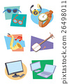包裝帶 圖標 Icon 26498011