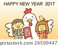 新年賀卡 賀年片 小朋友 26500447