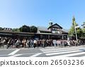harajuku station, harajuku, station 26503236