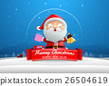 santa claus merry christmas and happy new year 26504619