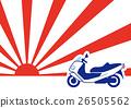 今年的頭一個落日 巡演 小型摩托車 26505562