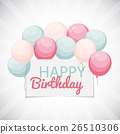Color Glossy Happy Birthday Balloons Banner 26510306