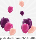 Color Glossy Happy Birthday Balloons Banner 26510486