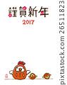 닭띠, 연하장, 닭 26511823