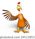 닭 26513853