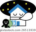 house, vector, vectors 26513939