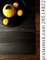 柚子(小柑橘類水果) 盂蘭盆節 中元節 26514822