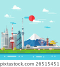 Flat illustration of Tokyo city in Japan. 26515451