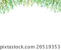 水彩画 树叶 叶子 26519353