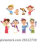 세 가족, 청소 포즈 26522739