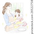 父母和孩子擦餐具 26522758