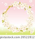 lease, wreath, wreaths 26522812