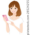 Young lady smaho mobile phone 26524255