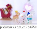 心 耶誕節 尤爾 26524450