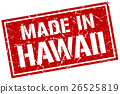 made in Hawaii stamp 26525819