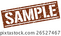 sample square grunge stamp 26527467
