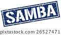 samba square grunge stamp 26527471