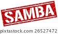 samba square grunge stamp 26527472