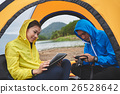 Travelers in tent 26528642