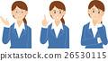 여성 직장인 _ 비서 26530115