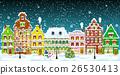 街道 圣诞节 圣诞 26530413