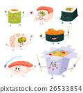 sushi, character, vector 26533854