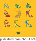 Lovely set stiletto high heels sandals on yellow 26534128