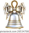 bells 26534708