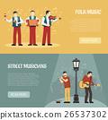 musician, music, street 26537302