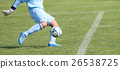 足球 男人 球 26538725