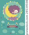 Sweet newborn baby 26539508