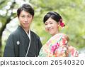 traditional Japanese wedding 26540320