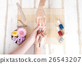 Beauty Care  26543207