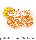 sale, day, greeting 26549143