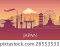 日本 东京 矢量 26553533