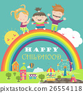 Happy children with rainbow and carousel 26554118