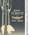 christmas, greeting, polar 26555735