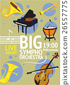 Big Symphonic Orchestra Live Concert Poster 26557775