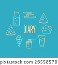 Dairy banner with milk products composition 26558579