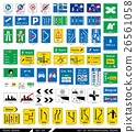 Set of road signs. Signboards. 26561058
