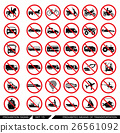 Set of prohibition signs  26561092