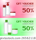 Gift Voucher Cosmetic Template. Certificate Coupon 26562118