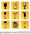beverage cup icons 26563563