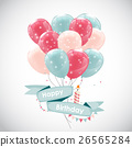 Color Glossy Happy Birthday Balloons Banner 26565284