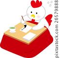 연하장을 쓰는 닭 띠 26579888