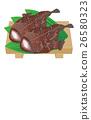 Anko 26580323